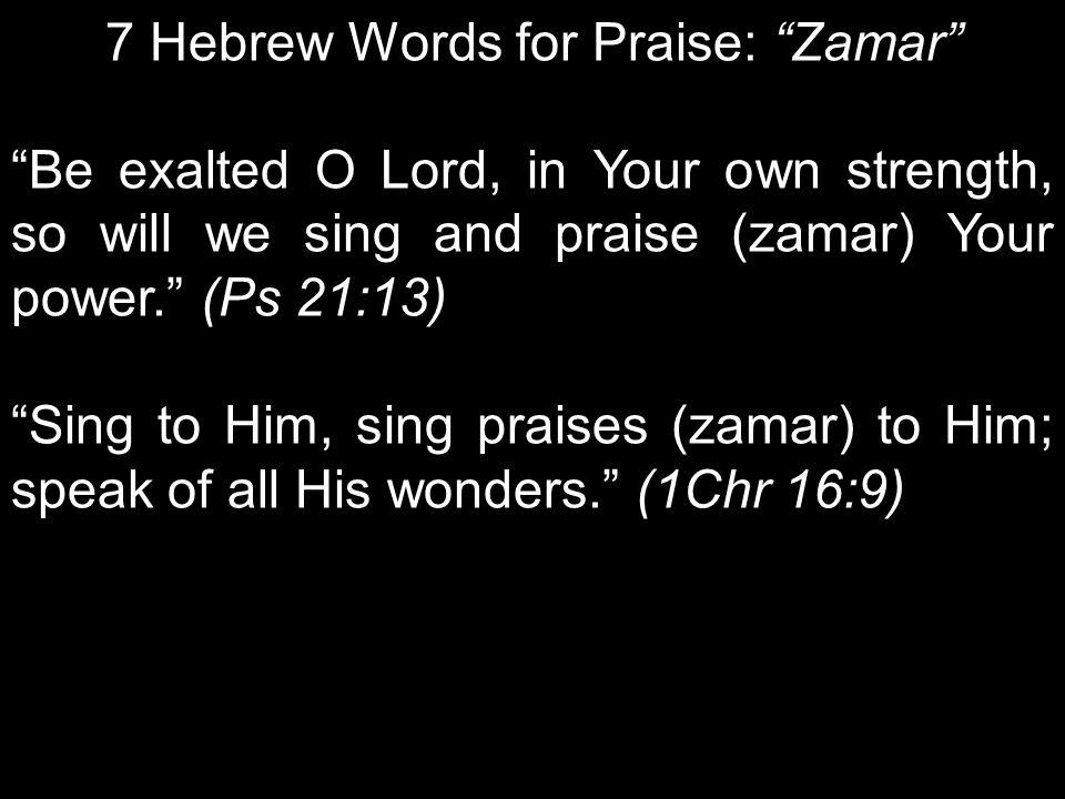 7 Hebrew Words for Praise: Zamar