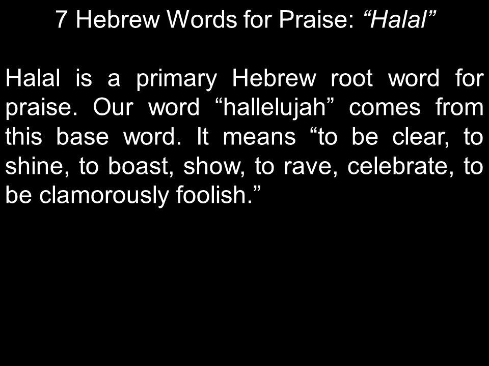 7 Hebrew Words for Praise: Halal