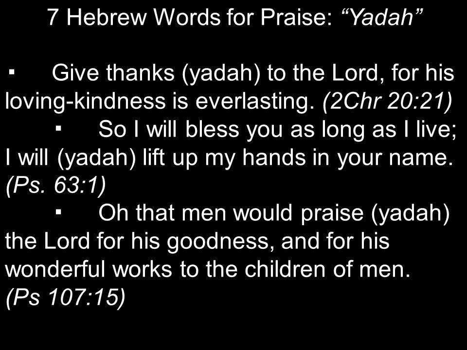 7 Hebrew Words for Praise: Yadah