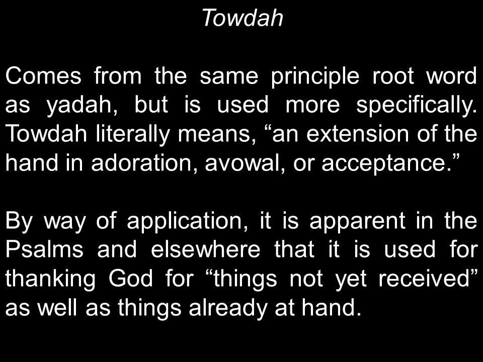 Towdah