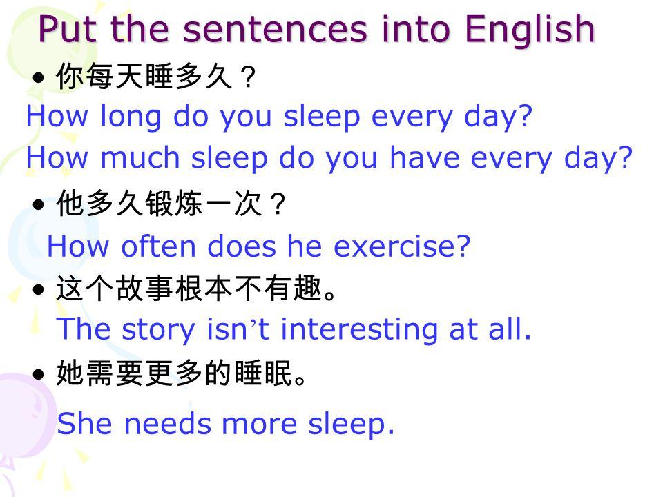 Put the sentences into English