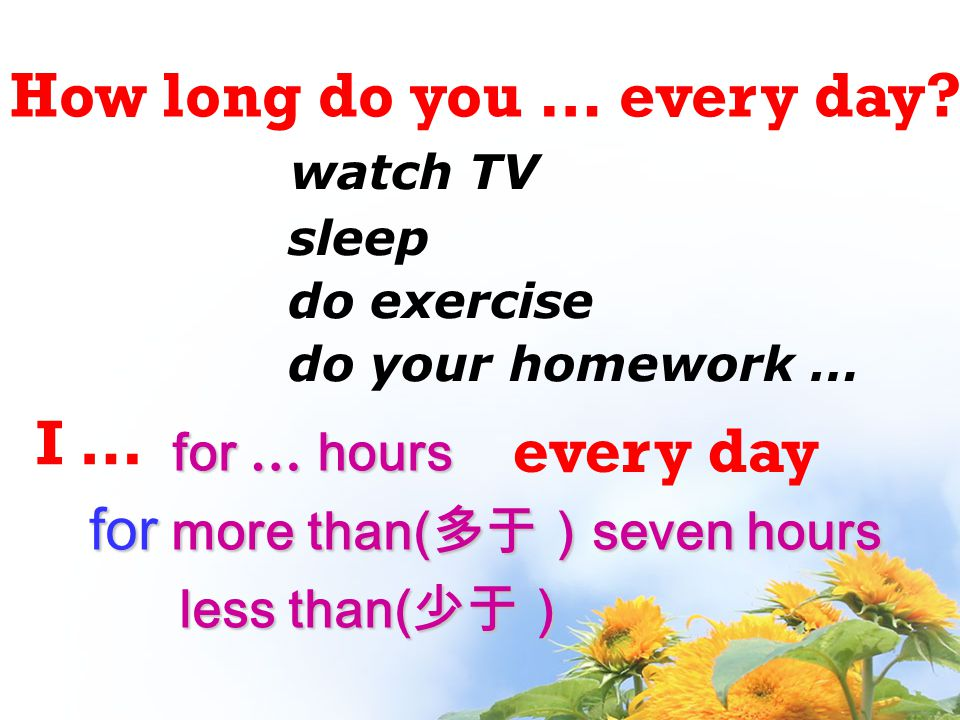 How long do you … every day