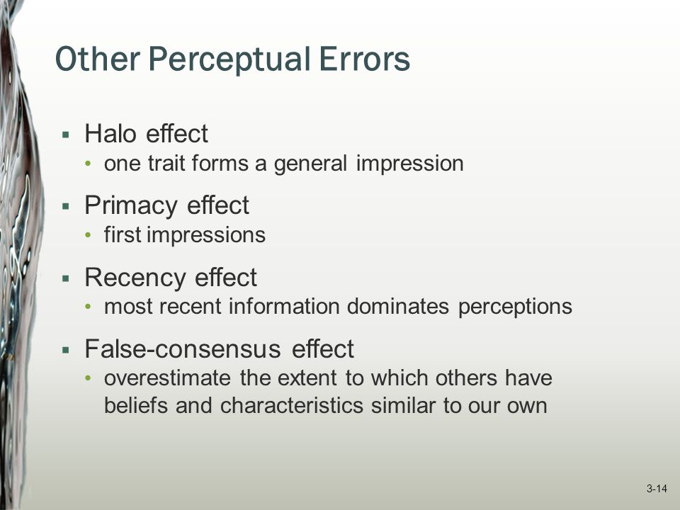 Other Perceptual Errors