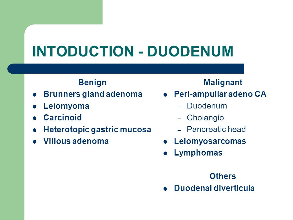 INTODUCTION - DUODENUM