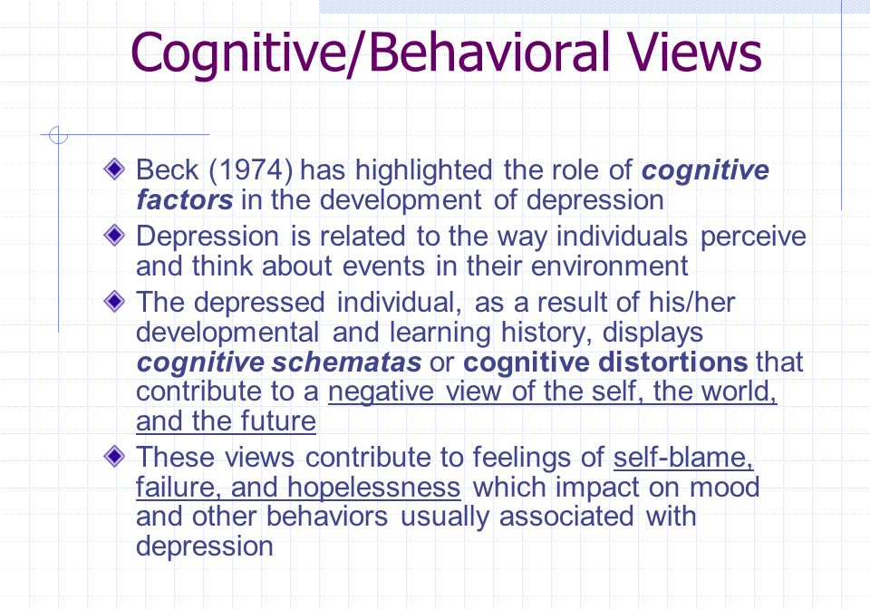 Cognitive/Behavioral Views