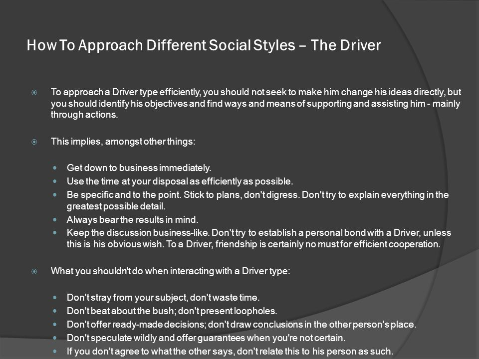 How To Approach Different Social Styles – The Driver