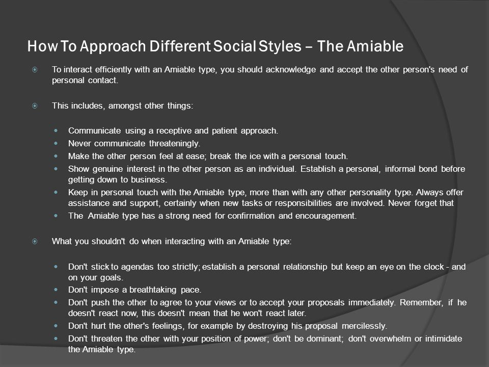 How To Approach Different Social Styles – The Amiable