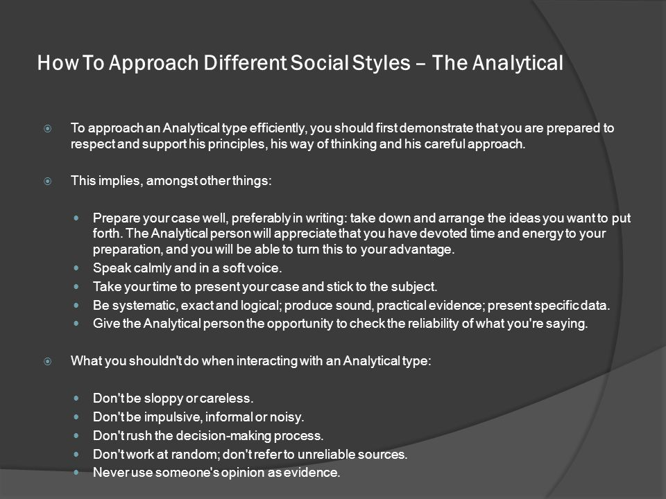 How To Approach Different Social Styles – The Analytical