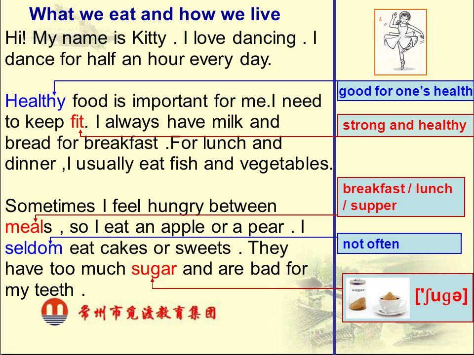 What we eat and how we live