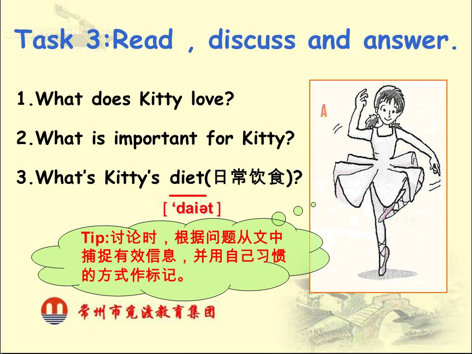 Task 3:Read , discuss and answer.