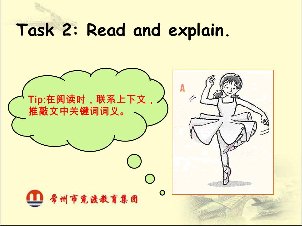 Task 2: Read and explain. Tip:在阅读时,联系上下文,推敲文中关键词词义。