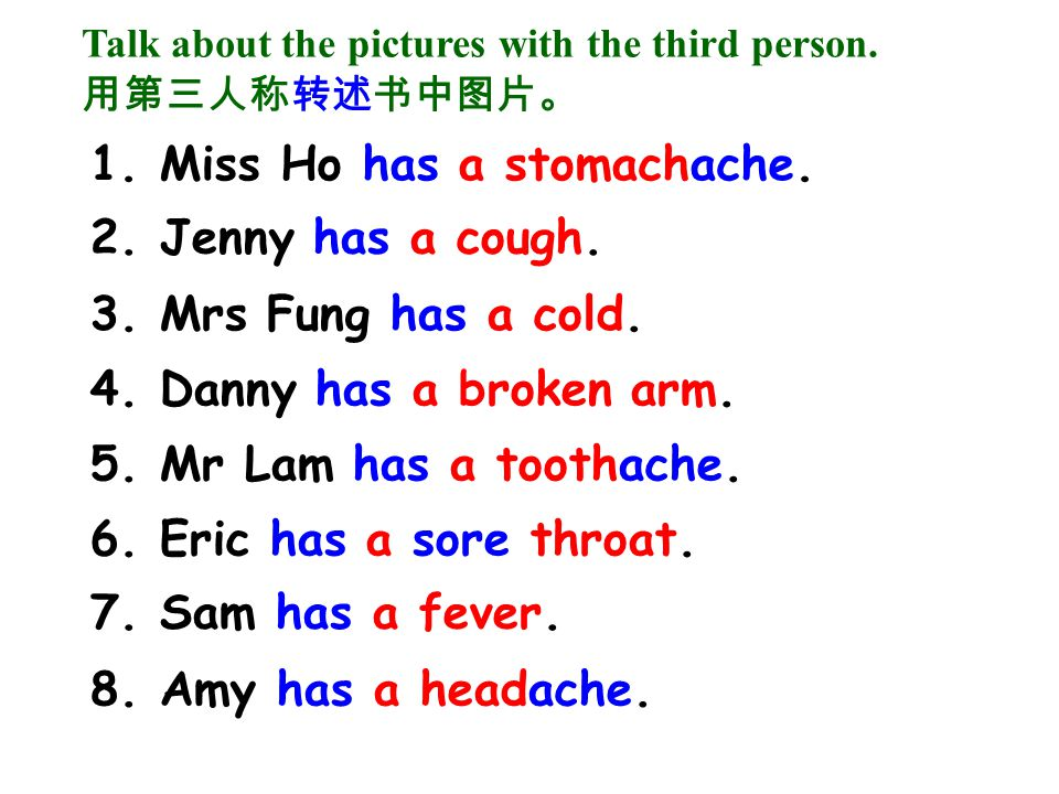 1. Miss Ho has a stomachache.