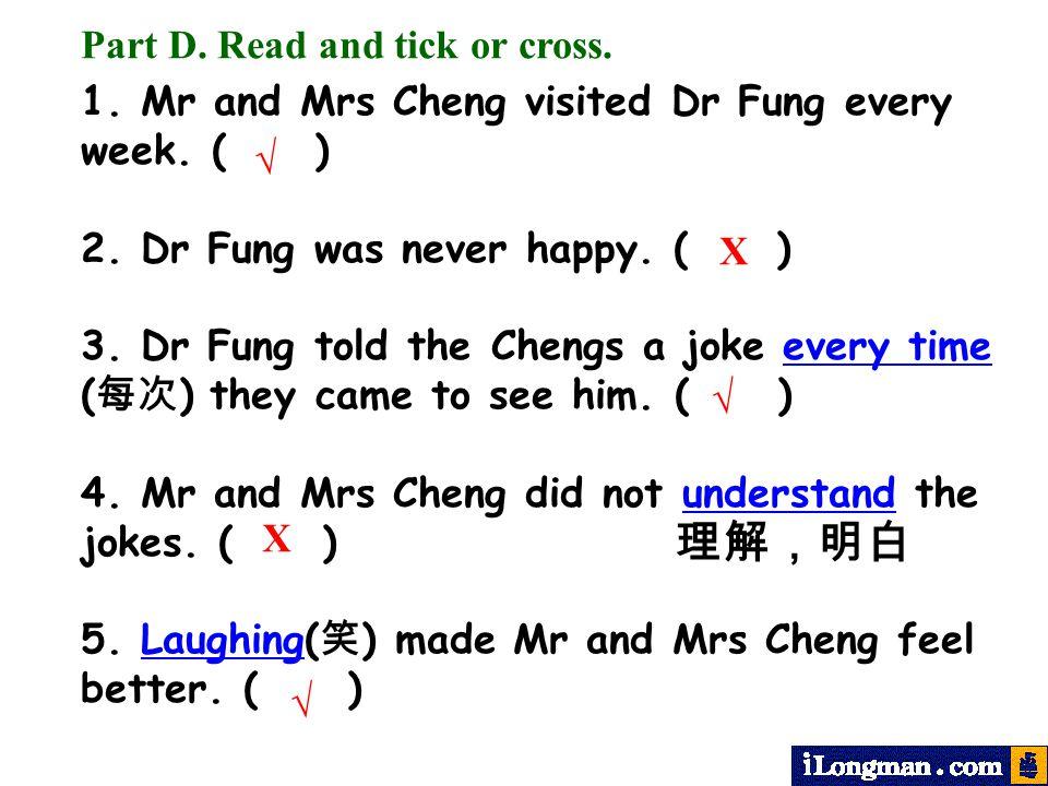 理解,明白 Part D. Read and tick or cross.