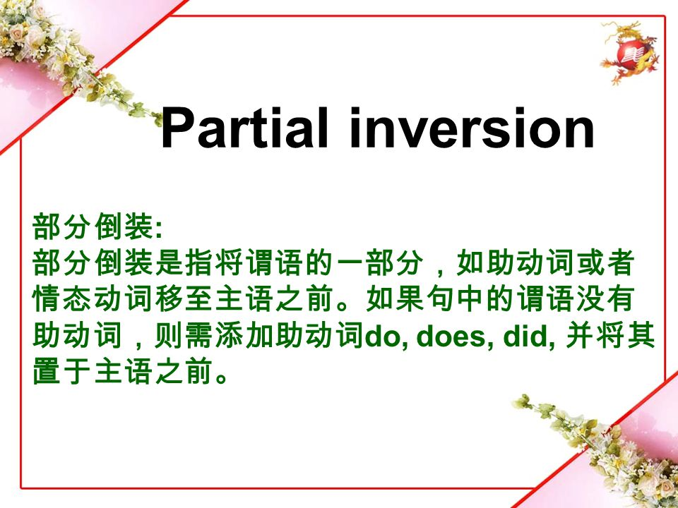 Partial inversion