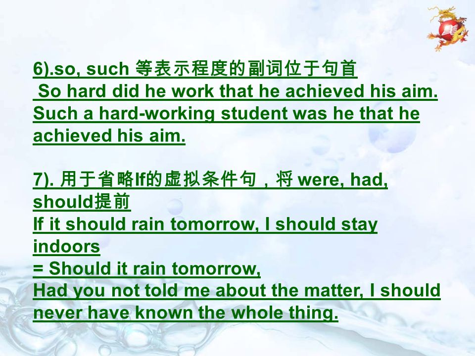 6).so, such 等表示程度的副词位于句首 So hard did he work that he achieved his aim. Such a hard-working student was he that he achieved his aim.