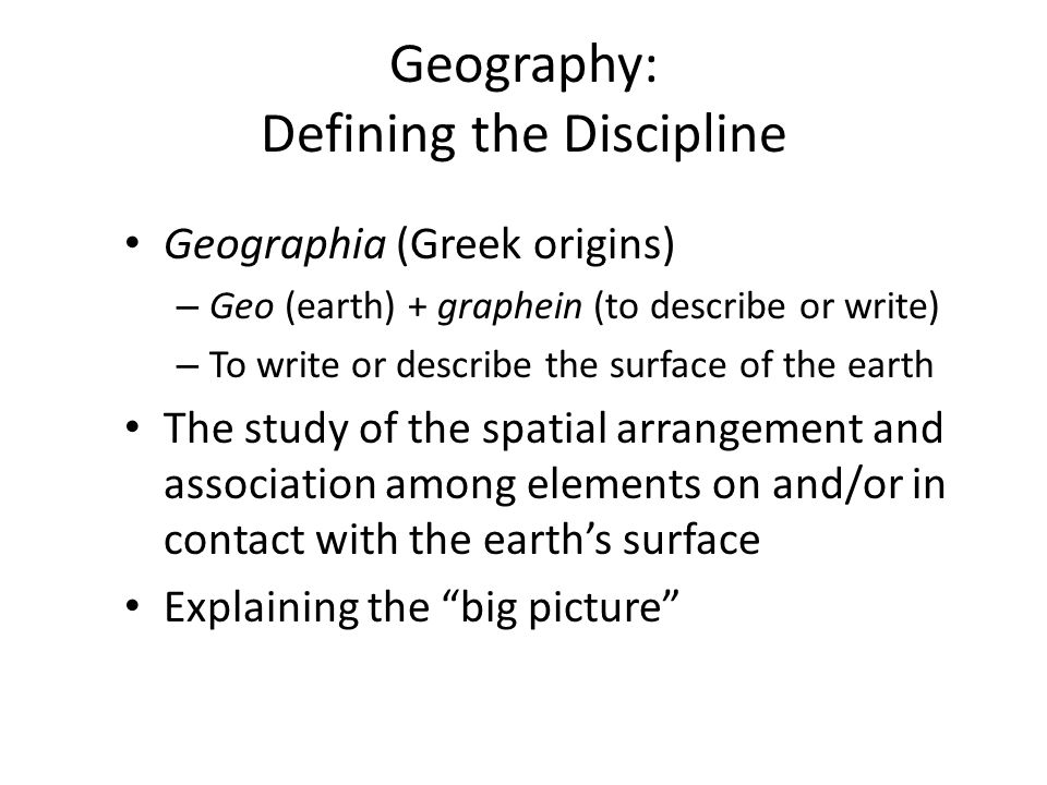 Geography: Defining the Discipline