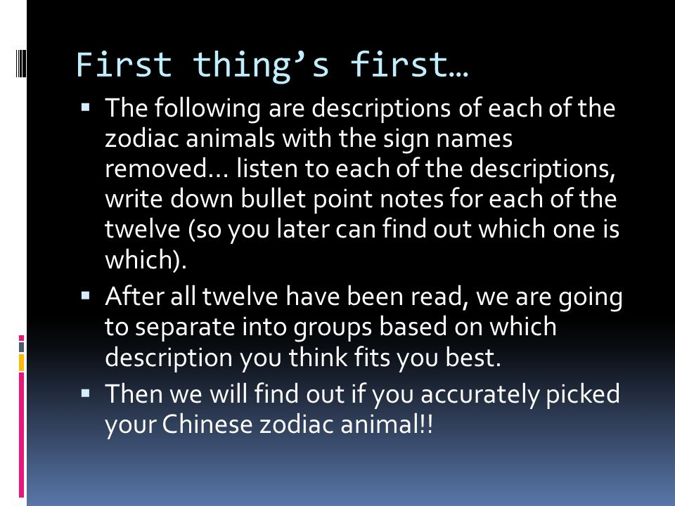 First thing's first…