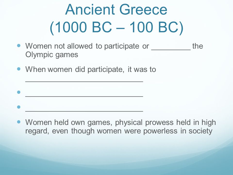 The participation of women in sports in ancient greece
