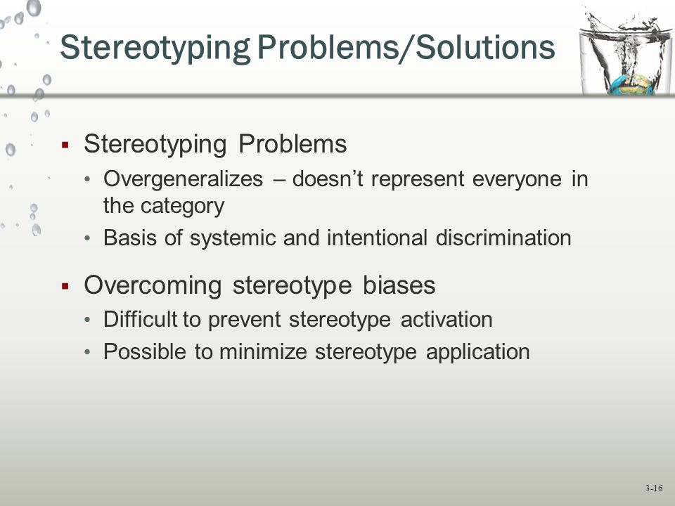 Stereotyping Problems/Solutions