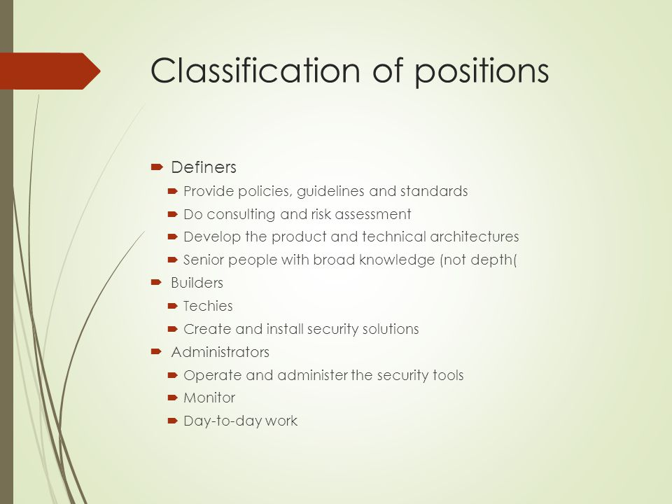 Classification of positions