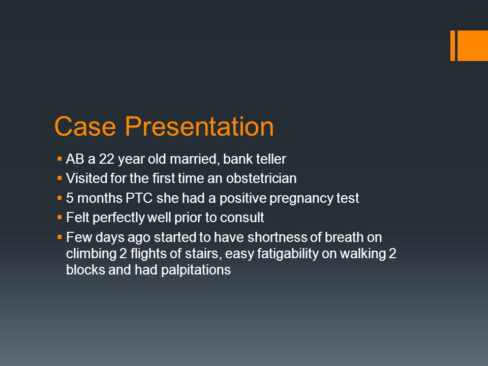 Case Presentation AB a 22 year old married, bank teller
