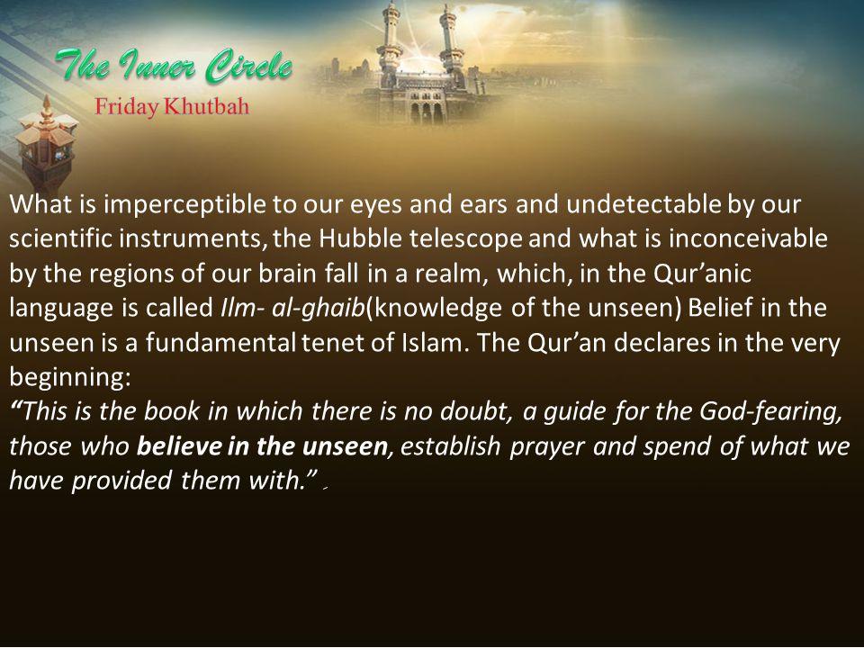 The Inner Circle Friday Khutbah.