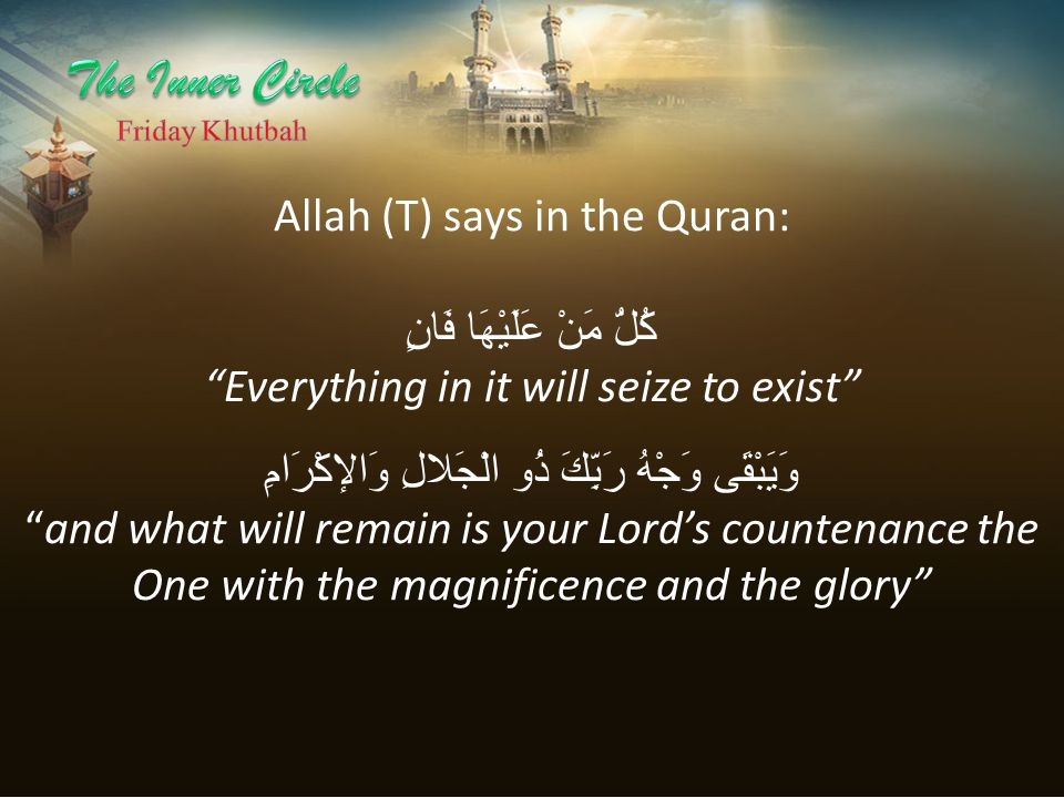 The Inner Circle Allah (T) says in the Quran: