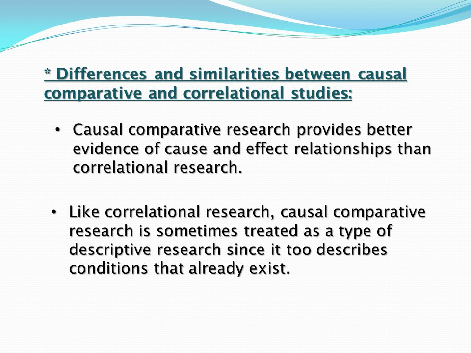 what is the difference between a relationship and causal study