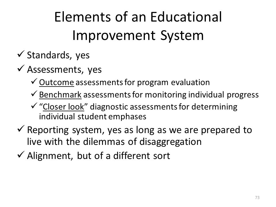 Elements of an Educational Improvement System