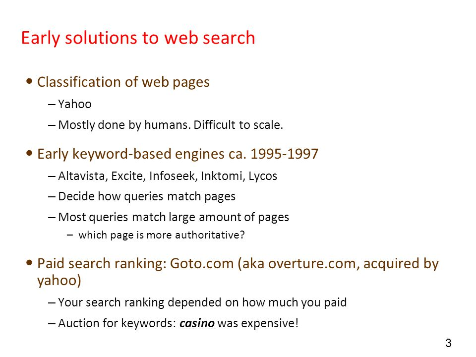 Early solutions to web search