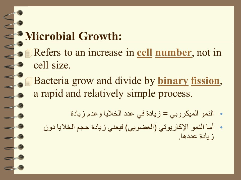 Microbial Growth: Refers to an increase in cell number, not in cell size.