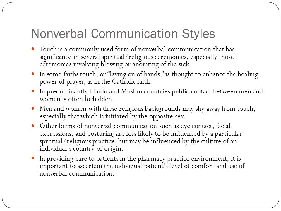 Nonverbal Communication Styles