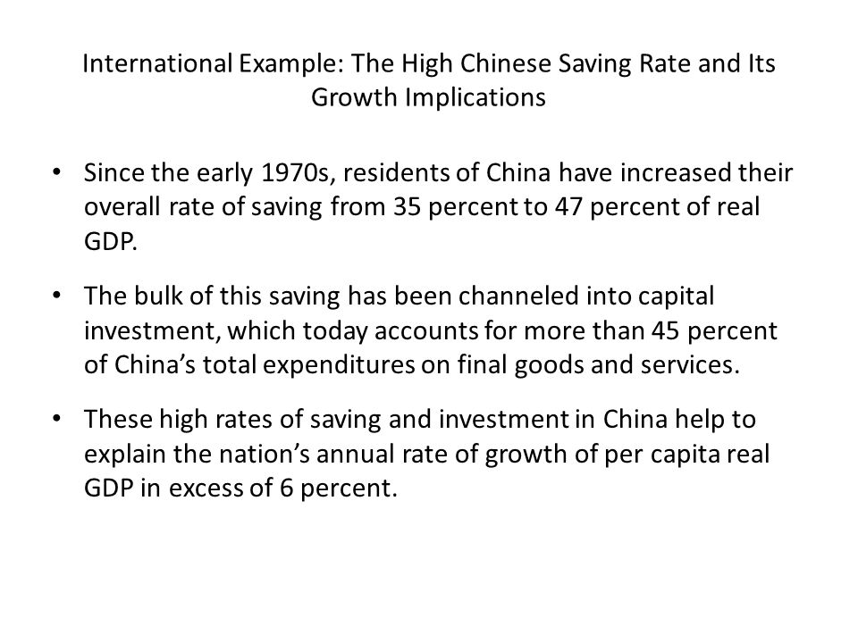 International Example: The High Chinese Saving Rate and Its Growth Implications