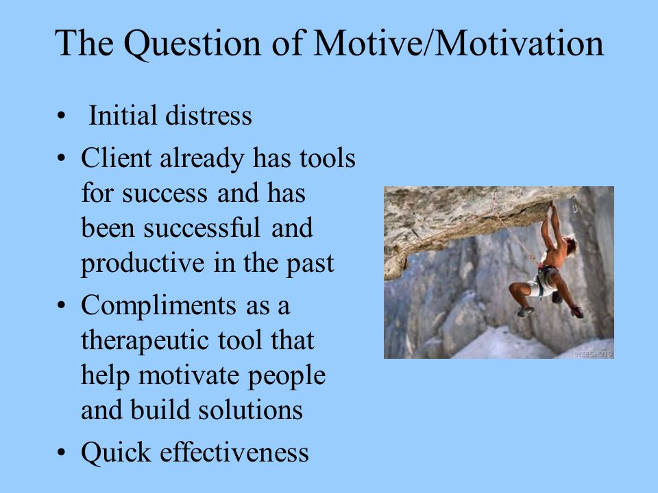 The Question of Motive/Motivation
