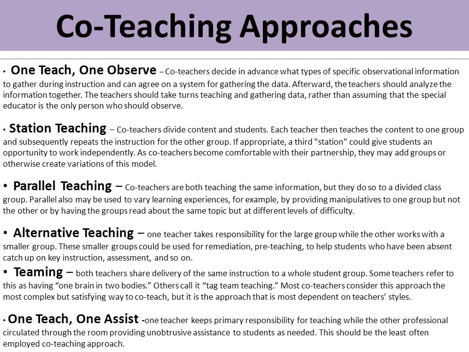 Collaborative Teaching Lesson Plans ~ Impacting each student within all students ppt download