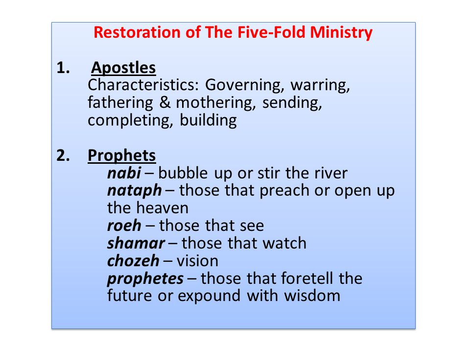 Restoration of The Five-Fold Ministry