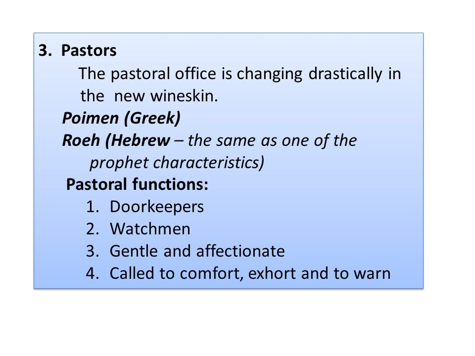3. Pastors The pastoral office is changing drastically in. the new wineskin. Poimen (Greek)