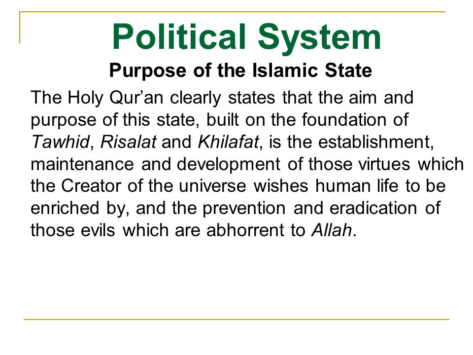 Purpose of the Islamic State