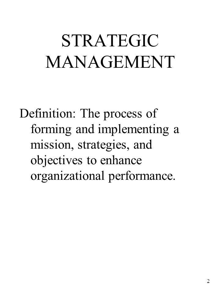 performance management strategy definitions A well developed pm program addresses individual and organizational performance matters  integration of performance management with your agency's strategic .