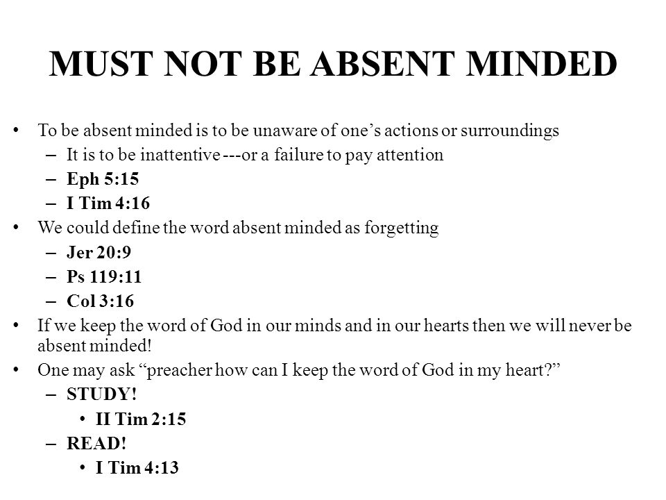 MUST NOT BE ABSENT MINDED