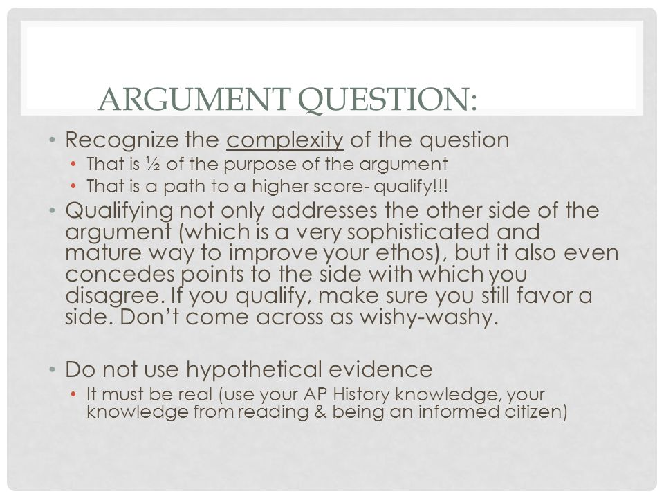 Argument Question: Recognize the complexity of the question