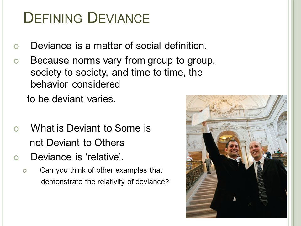 relationship between social control and deviance