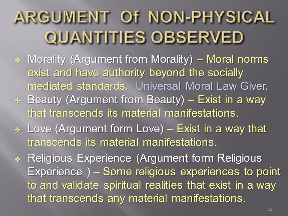 ARGUMENT Of NON-PHYSICAL QUANTITIES OBSERVED