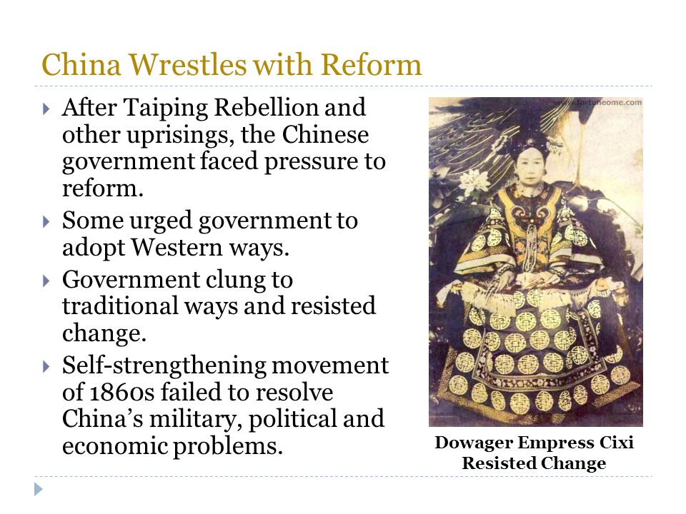 China Wrestles with Reform