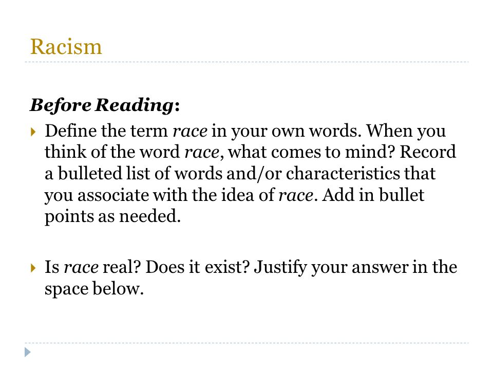 Racism Before Reading: