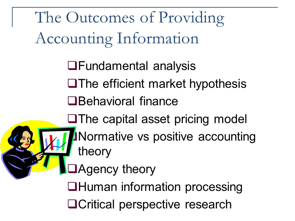 The Outcomes of Providing Accounting Information