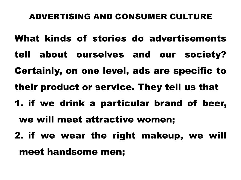 Advertising and Consumer Culture
