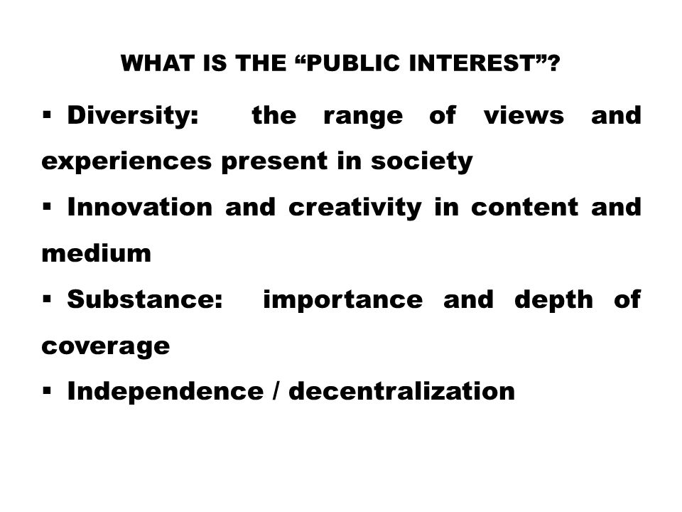 what is the public interest