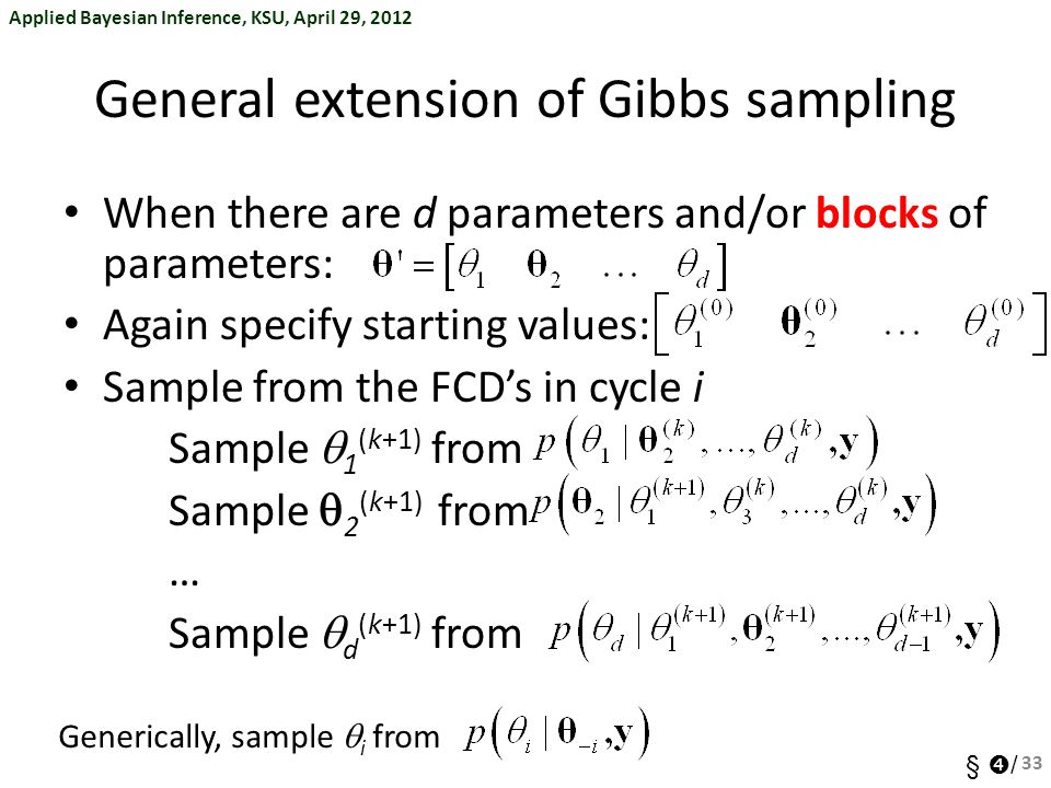 General extension of Gibbs sampling