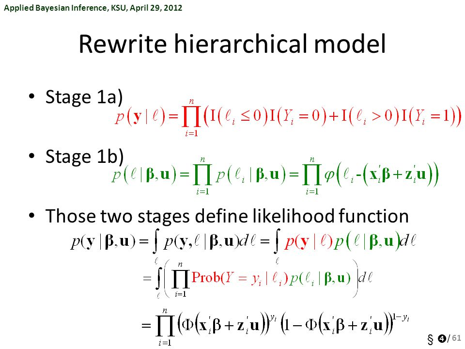 Rewrite hierarchical model